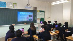 筑坂SGクラスオーストラリアの高校生との交流会