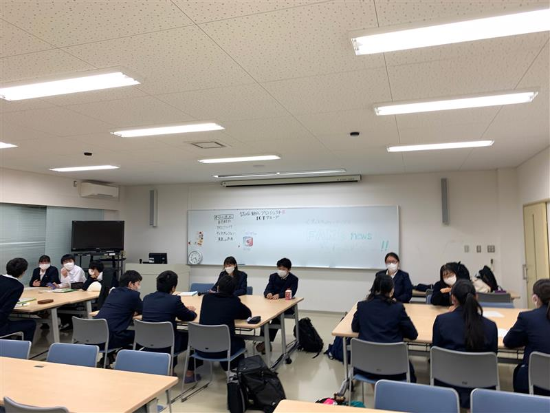 筑坂魅力化プロジェクトICTチームによるディスカッションイベント